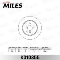 Задние тормозные диски Тойота Камри V30 (Miles)